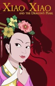 Xiao Xiao by Joyce Chng